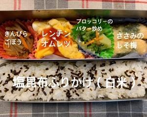 本日のとーちゃん弁当1206