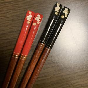 今日は箸の日