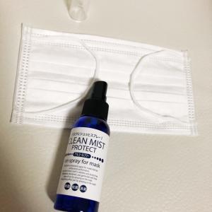 シュッと除菌・抗菌・消臭&持ち運びに便利♡CLEAN MIST PROTECT