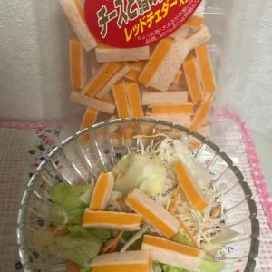 濃厚な味わい&ねっとりしたコク♡不揃い商品 チーズと鱈の白身サンド レッドチェダー入り