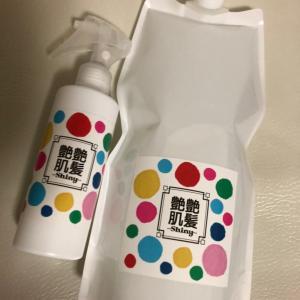 髪しっとり♡艶髪艶肌シャイニー化粧水お得用1L (詰替えボトル付き)
