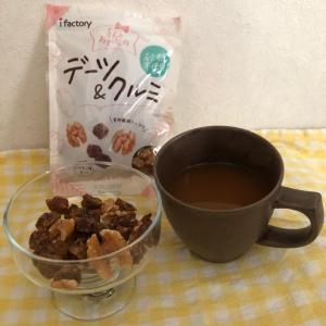砂糖不使用・食物繊維たっぷり♡デーツ&クルミ