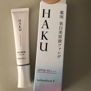 自然で明るく透明感のある仕上がり♡HAKU 薬用 美白美容液ファンデ (医薬部外品)