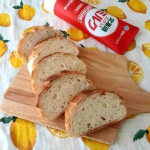 酒種★コンデンスミルクたっぷりパン