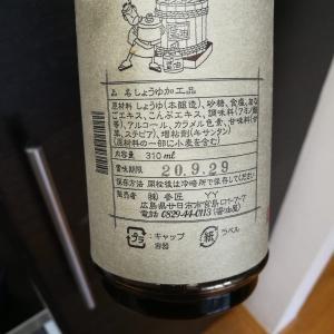 海外「どこで手に入れる?」外国人が探し求める日本の『鰻醤油』に海外興味津々(海外反応)