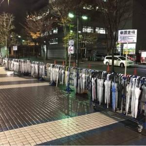 海外「信頼し合う文化…」日本の治安の高さが分かる画像に海外衝撃(海外反応)