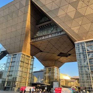 【貿易家】東京ギフトショーにママレボ メンバーが出展!