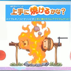 11/15公式生放送ありました!