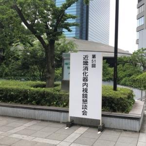 ほまちゃんの抜糸&研究会