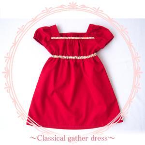 4歳次女のリクエスト~お誕生会のおめかし服にクラシカルなギャザーワンピース~