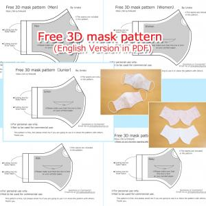 3D Fabric Masks in 6 sizes by Uroko