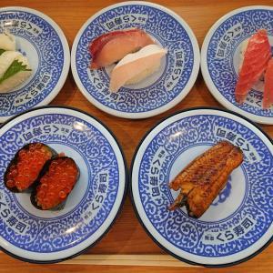 くら寿司でビッくらポン