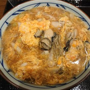 丸亀製麺で牡蠣うどん
