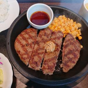いきなりステーキでハンバーグ