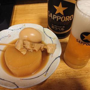 【晩飯ひとり酒】岡町の老舗居酒屋【EP57】