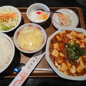 長春飯店で麻婆豆腐