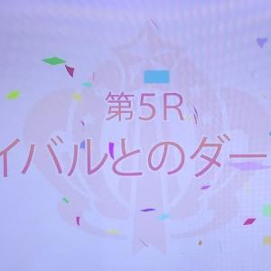 ウマ娘第5話!!!