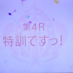 ウマ娘第4話!!!