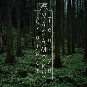 Tenryu NAGAMOKU Project