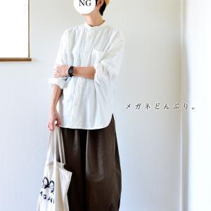 【今日の服】メンズシャツでルーズな日
