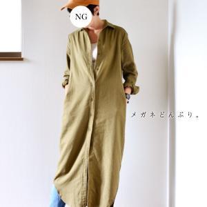 【今日の服】取り敢えずのシャツワンピ&ついに!来た‼