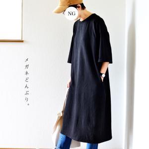 【今日の服】やっと着られたスウェットワンピース