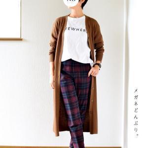 【今日の服】試着 初めてのアンクルパンツ&秋散歩
