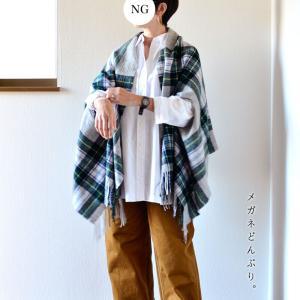 【昨日の服】ユニクロビッグシャツは今年もヘビロテ