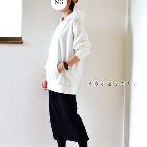 【今日の服】スウェットパーカーの部屋着っぽさを無くすためのせめてもの抵抗(笑)