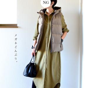 【今日の服】試しに合わせてみただけ=試着?&ユニクロで買ったもの