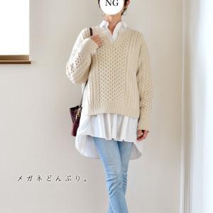 【今日の服】GUキーネックセーター×ユニクロビッグシャツ その2&カネオ君が好き