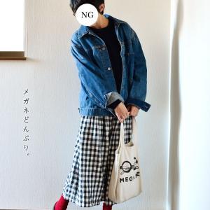 【今日の服】赤靴下でマンネリコーデを活性化?