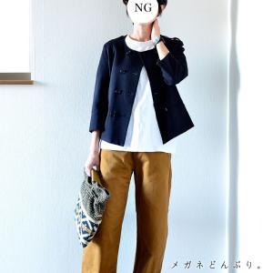 【今日の服】クローゼットで発掘したジャケットで2パターン&セレモニースーツ買ったよーの報告。