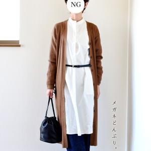 【今日の服】ウエストマークをしてみた&豆苗が可愛すぎる