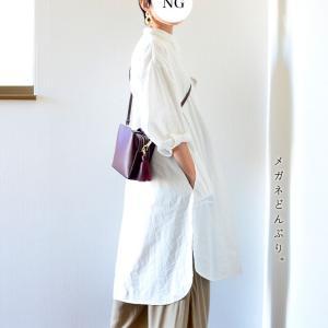 【今日の服】このワンピースに合わせたい。試着したかったけどネットで勘で買い物!&とうとう休園に😢