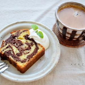 【今日のおやつ】チョコとバナナと柚子ジャムのマーブルパウンドケーキ