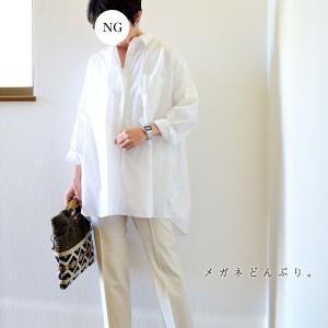 【今日の服】アンクルパンツでワントーンコーデ&チープカシオ