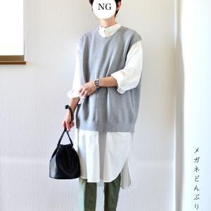 【今日の服】クルーネックベストなかなか難しかった&お気に入りのマグボトル