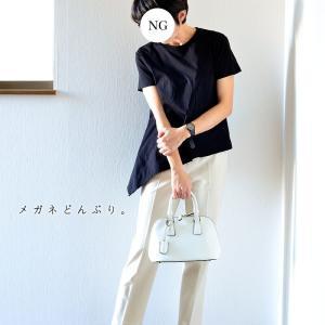 【今日の服】アンクルパンツでモノクロコーデ キレイめVSカジュアル&微妙なホットサンド