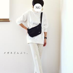 【今日の服】スウェットパーカで大人っぽいカジュアルを&味噌開封。