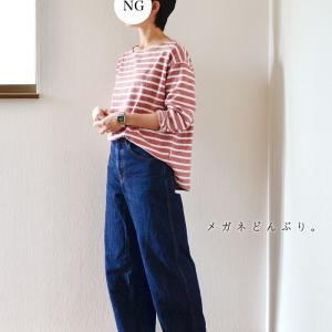 【今日の服】昨日までの普段着と買い物報告
