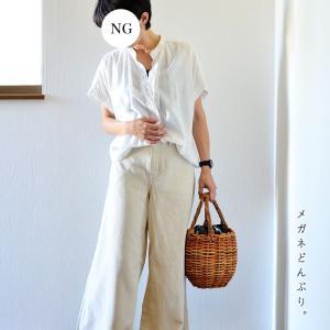 【今日の服】かごバッグと届いたユニクロパンツ