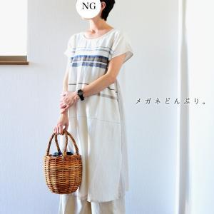 【今日の服】大人っぽくかごバッグを持ちたい