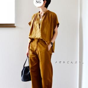 【今日の服】セットアップ風?に着てみたコーデ