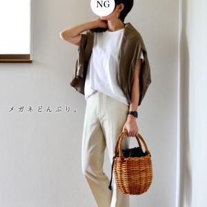 【今日の服】大人のかごバッグコーデとお一人様ひとつまで