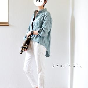 【今日の服】カラーシャツにホワイトデニムは落ち着くなぁ。