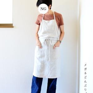 【昨日の服】料理研究家コス?→どシンプルな服装で正解だった日のコーデ