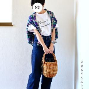 【今日の服】ロゴT仕切り直しとかごバッグ