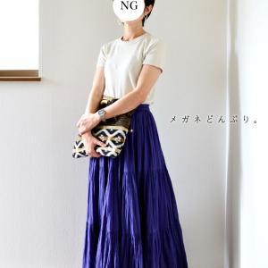 【今日の服】青いティアードスカートで夏コーデ&ブス可愛い