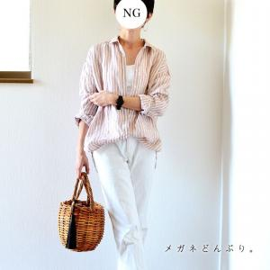 【今日の服】値下のユニクロプレミアムリネンシャツ